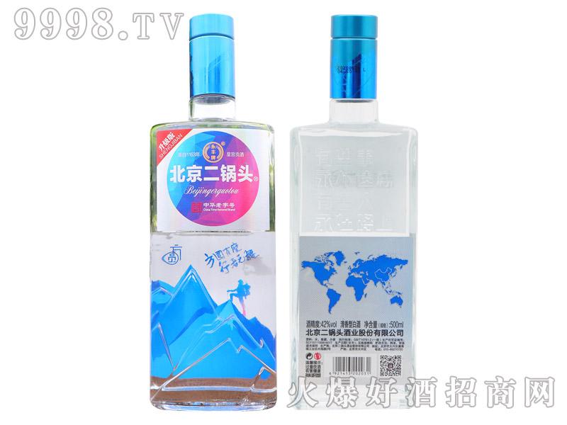 永丰牌北京二锅头酒方圆升级版42°500ml清香型白酒